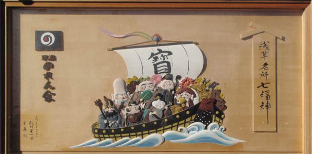七福神2011.jpg