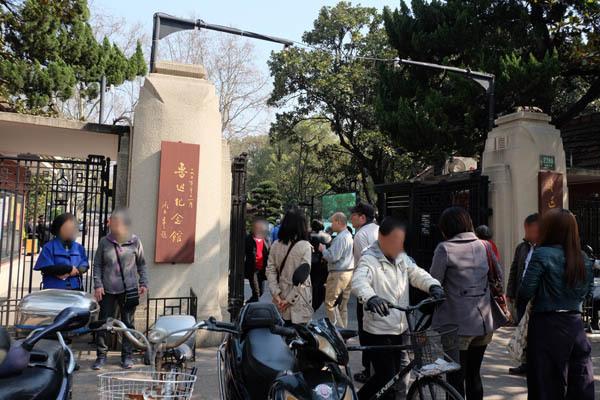 上海_魯迅記念館-01.jpg