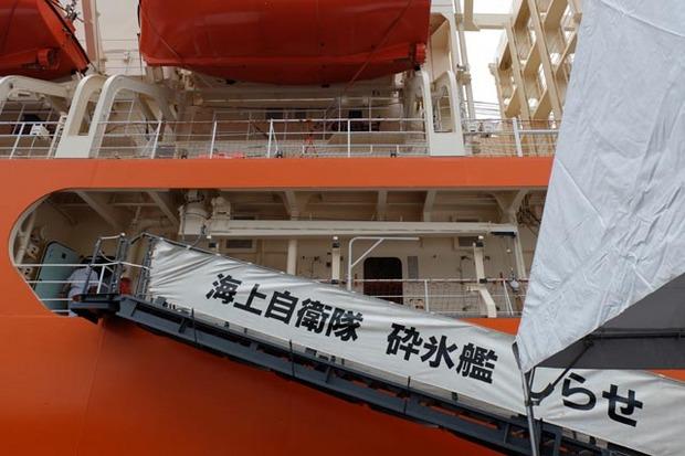 砕氷船しらせ-01.jpg