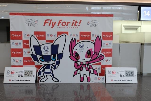 羽田空港00.jpg