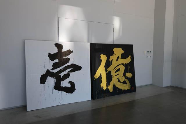FUJIKINA2019TOKYO-01.jpg